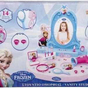 Disney Frozen Kauneushoitola