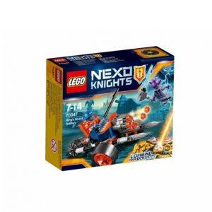 Lego Kings Guard Artillery 70347