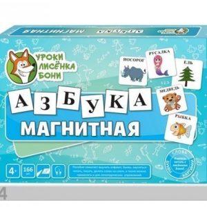 Nu Venäjän Kieliset Magneettikirjaimet
